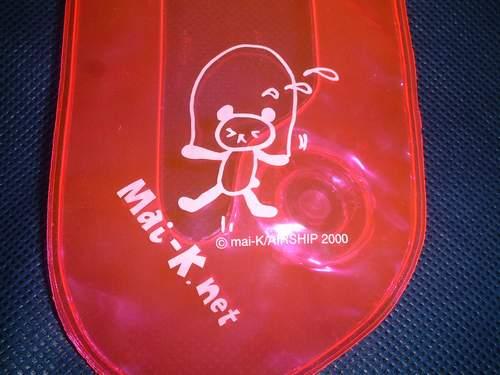 Mai.k net特製手機袋