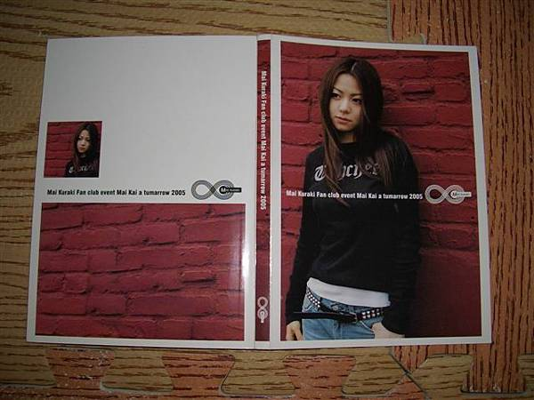 2005FC明信片