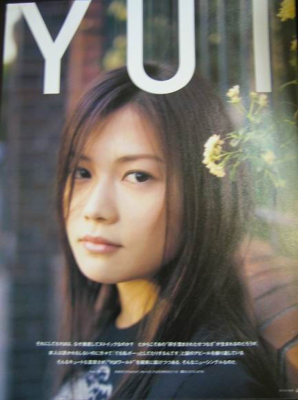 Oricon style 01
