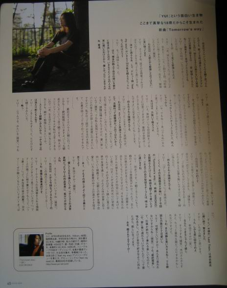 Oricon style 02