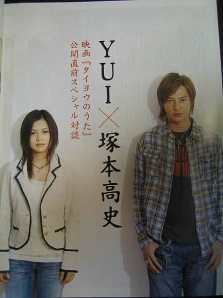 PATI 06/7 薰(YUI)X孝治(塚本)