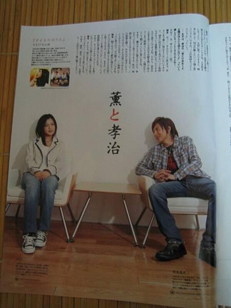 PATI 06/7 薰(YUI)X孝治(塚本)對談 2