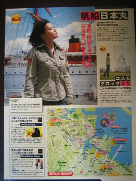東京一週間 01
