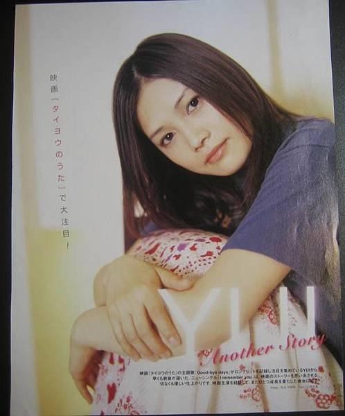 CD DATA 2006/9