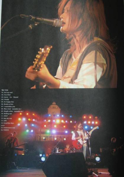 BPASS 2007/1新月祭2