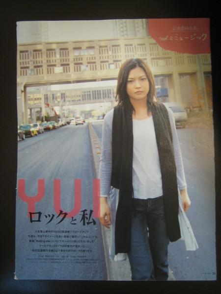 oricon style 2007/1連載2