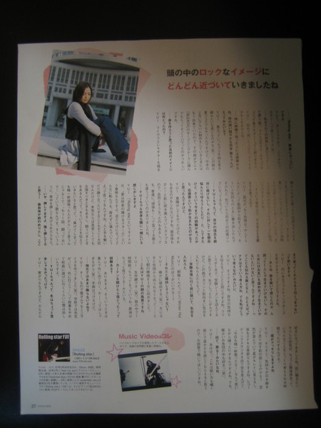 oricon style 2007/1連載2-2