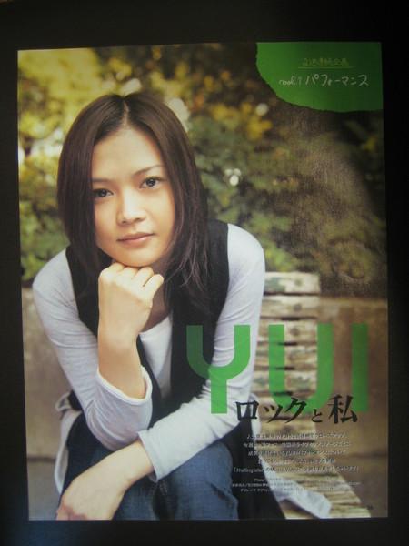 oricon style 2007/1連載1
