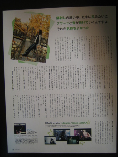 oricon style 2007/1連載1-2