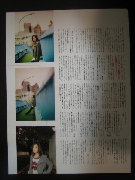 PATIPATI2007/02 -4
