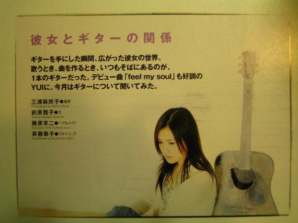 PATIPATI2005/3小圖