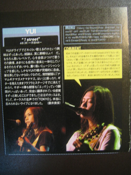 CD DATA2006/8小圖