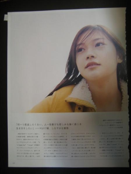 H2005/6