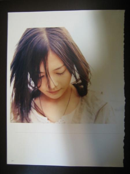 H2005/6 その2