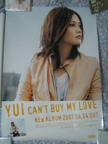 Can't buy my love海報