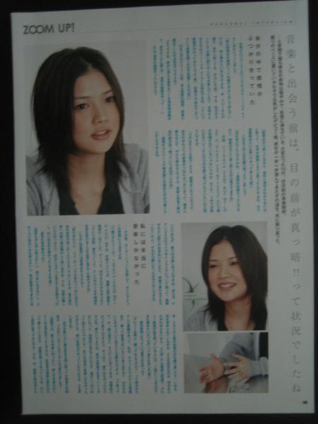 CD データ2007.4.月號