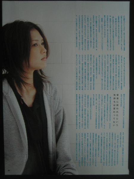 CDデータ2007.4月号その6