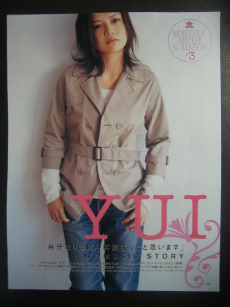 Oricon style 2007.3月19