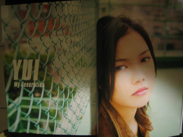 PATIAPTI2007.7月號5