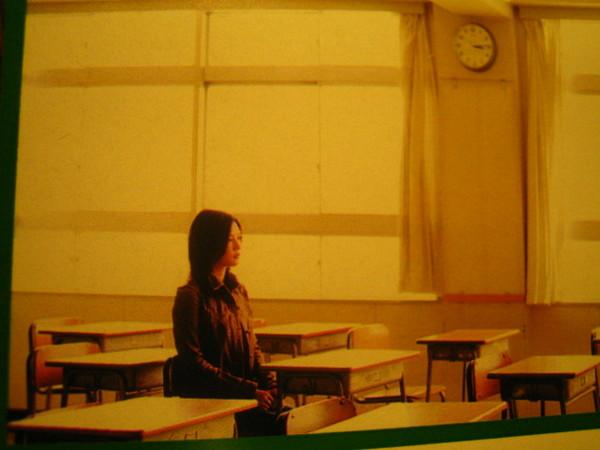 PATIAPTI2007.7月號9