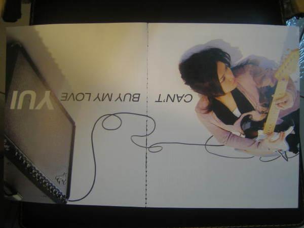 PATIPATI2007.5 その6