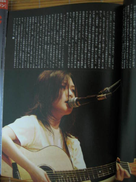 ROCK'IN ON JAPANその4