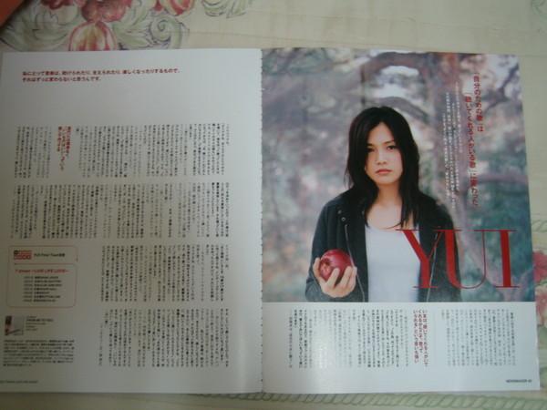 NEWSMAKER 2006.3