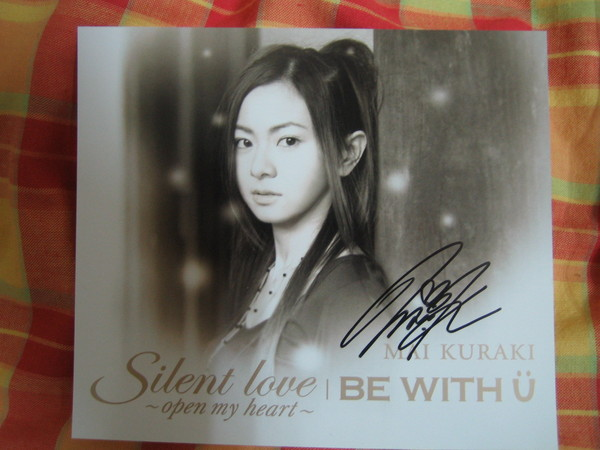 Silent Love /Be With you~open my heart台灣限定版