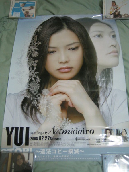 NAMIDAIROポスター