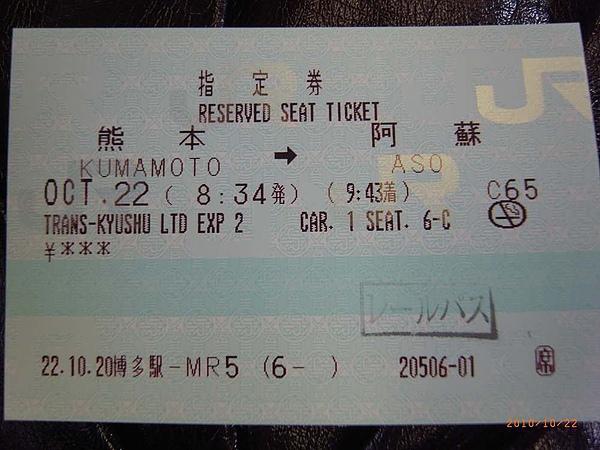 R0020263.JPG