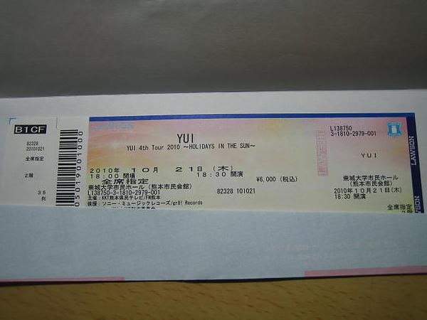 YUI 2010 LIVE 熊本チケット