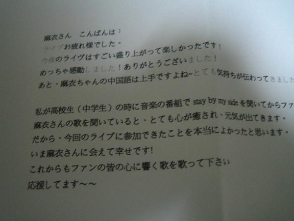 IMG_8429.JPG