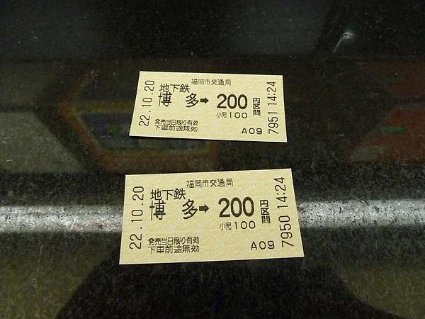 P1000052.JPG