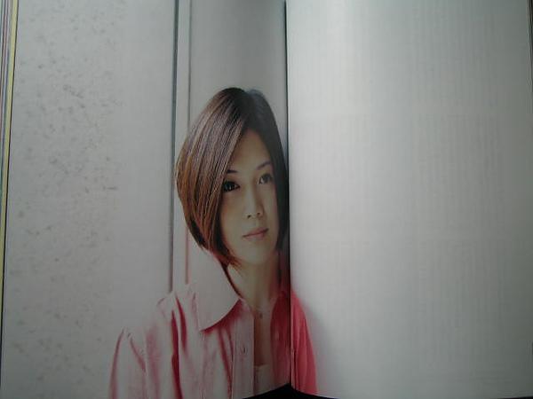 ROCKIN' ON JAPAN 2010/7月號 その5