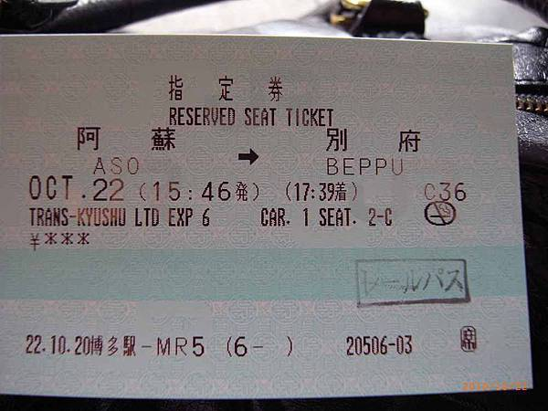 R0020700.JPG