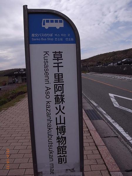 R0020578.JPG