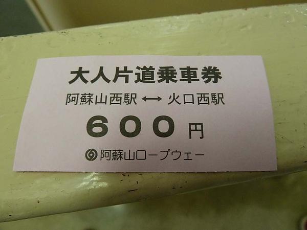 P1000450.JPG