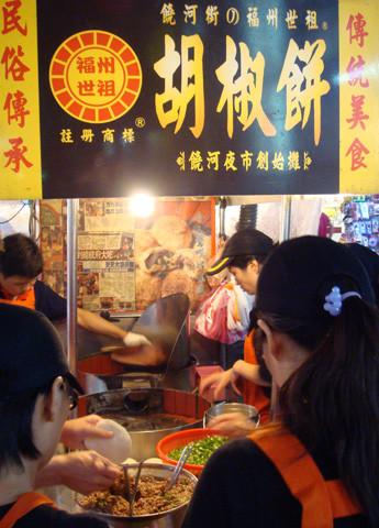 工作人員不停手的在準備胡椒餅。
