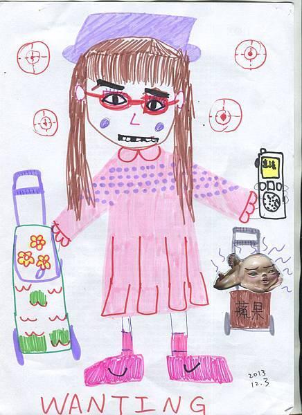 2013.12.3 小粉紅獵殺計畫.jpg