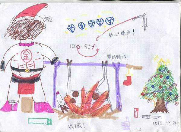 2013.12.26 聖誕快樂.jpg