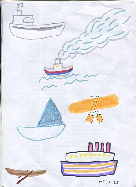 2014.2.25 你說我畫之船.jpg