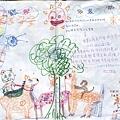 2013.1.24 聯誼-- 大家安安,來吃午餐.jpg