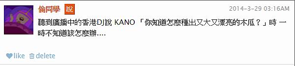 KANO-1.png