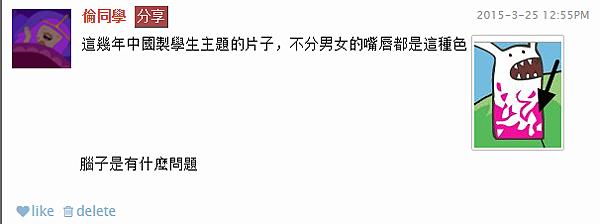 中國電影.png