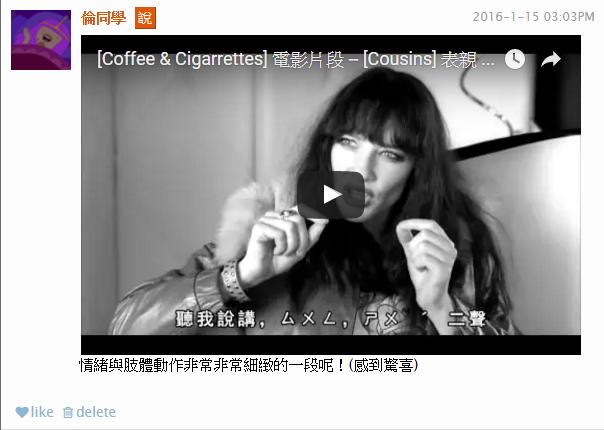 咖啡與香菸.png
