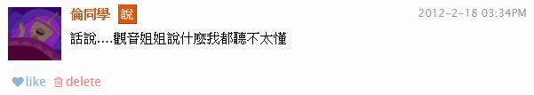 齊天大聖東遊記.png