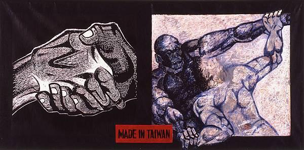 MADE IN TAIWAN‧肢體記號篇II 1.jpg