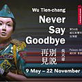 never say goodbye.png