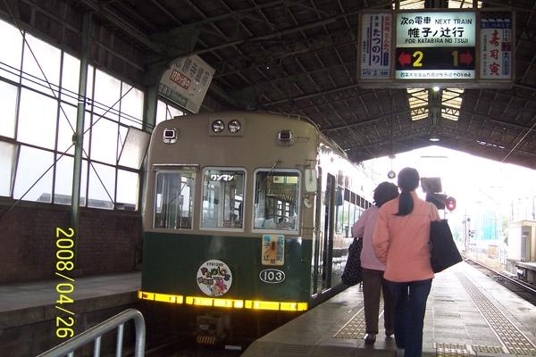 100_2009.JPG