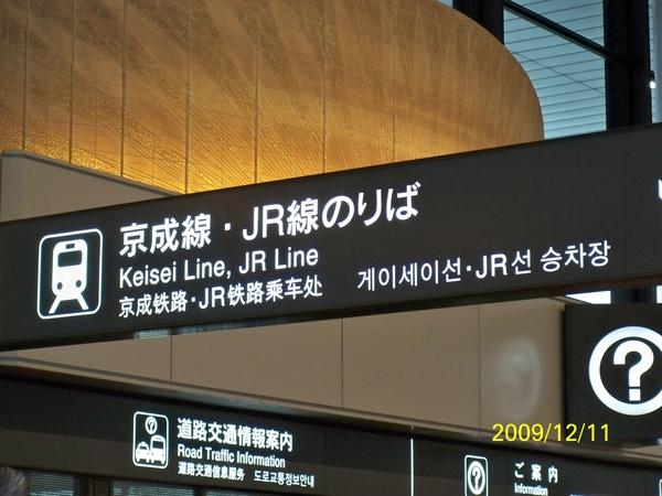 100_0411.JPG